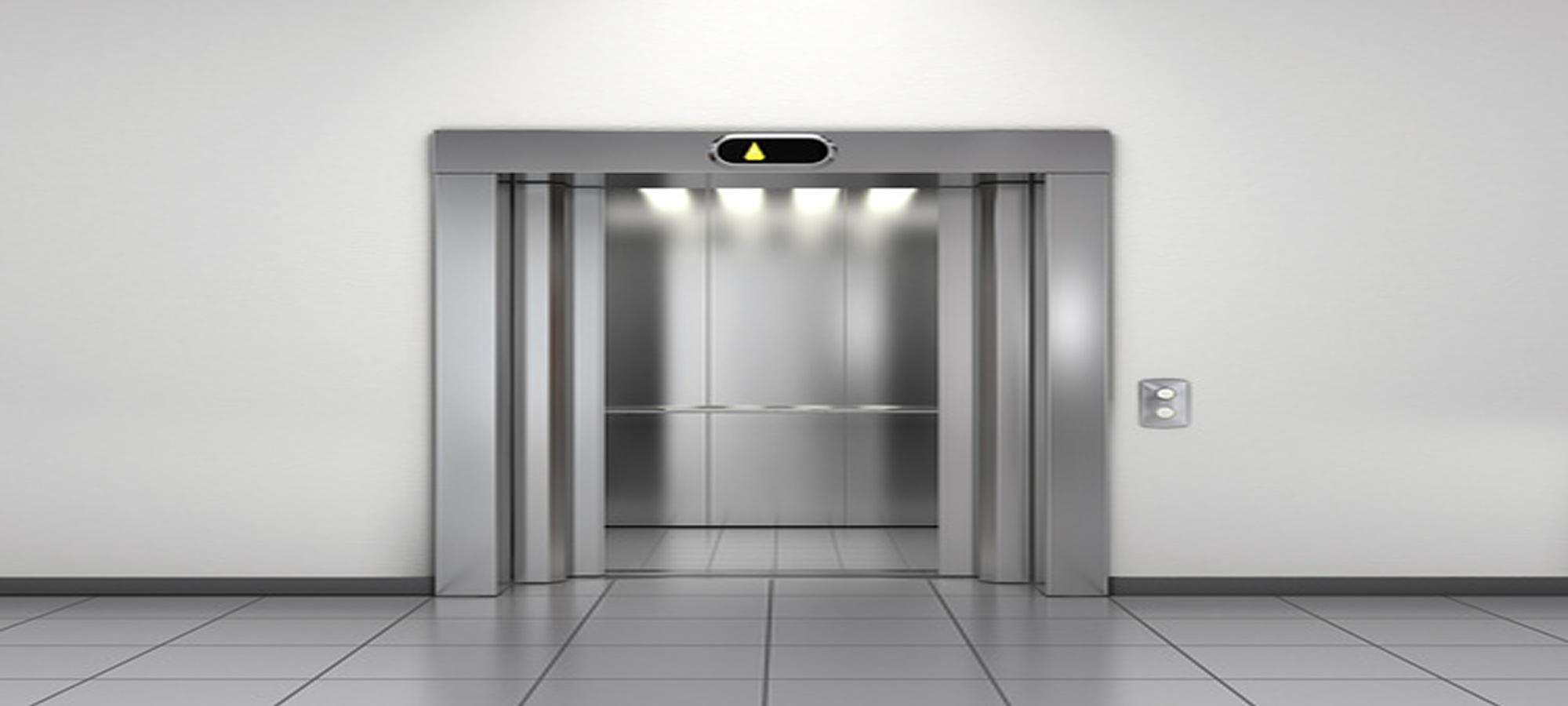 elevator_42622540_larger