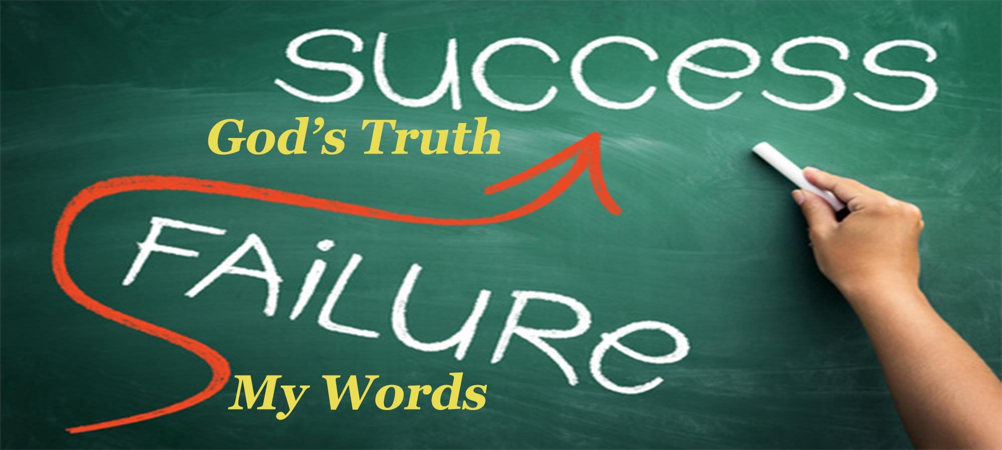failure_success_95403536